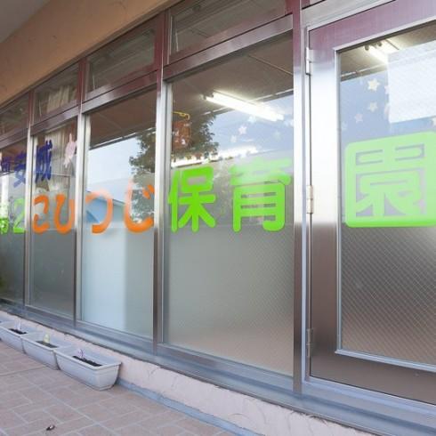 228343_05-02mikawaanjou